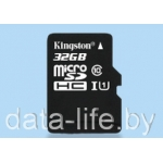 Карта памяти Kingston microSDHC 16Gb class 10 UHS-I