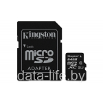 Карта памяти Kingston microSDXC 64Gb class 10 UHS-I